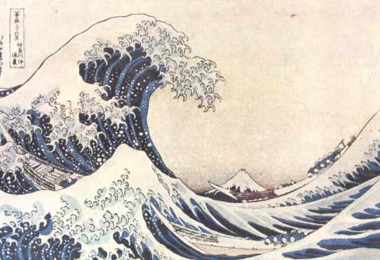 The Great Wave by Katsushika Hokusai
